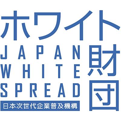 JWS 財団法人 日本次世代企業普及機構