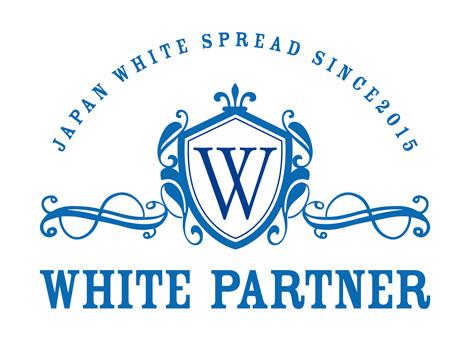 ホワイトパートナーロゴ